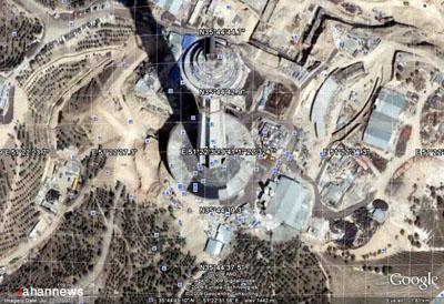 برج میلاد در نسخه جدید گوگل ارث (عکس)
