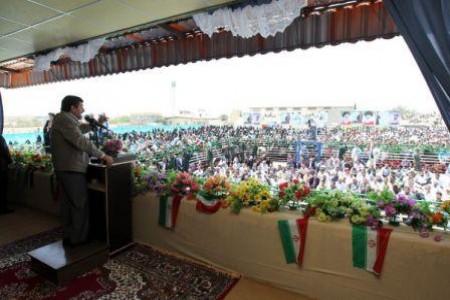 http://www.jahannews.com/images/docs/000217/n00217892-r-s-005.jpg
