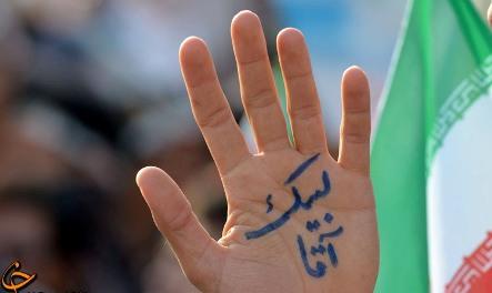 http://www.jahannews.com/images/docs/000249/n00249266-s.jpg