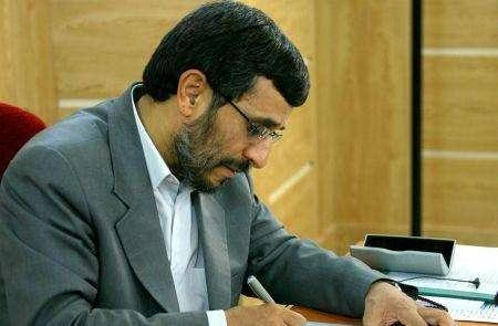 نامه احمدی نژاد برای برکناری دو رئیس