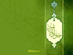چرا امام جواد(ع) با دختر مأمون ازدواج کرد؟
