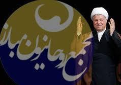 بیانیه باورنکردنی مجمع روحانیون و مهر تایید بر یک واقعیت تلخ