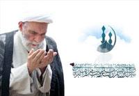 رمضان ماه کلام ربّ و عبد است/ روزهای که همه می توانند بگیرند