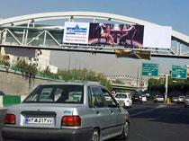 جمع آوری پوسترهای ضدآمریکایی با فشار دولت به شهرداری تهران