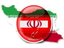 عهدشکنی اروپائیها/ ۱۷ شرکت ایرانی تحریم شد