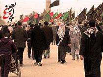 پیادهروی مردمی روز اربعین به مقصد حرم حضرت عبدالعظیم(س)