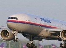 تحلیل تاملبرانگیز از ماجرای گمشدن هواپیماى مالزیایی