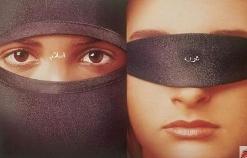 بیحجابی، آزادی زنان یا مردان؟!