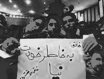 شیرجه پادوی مهدی هاشمی در استخر رسانه نزدیک به شهردار!