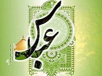 حضرت ابالفضل (ع)؛ دلاور رشیدی که با دشمنان خدا عبوس بود...