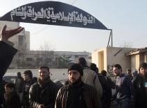 داعش چگونه متولد شد و حامیانش چه کسانیاند؟