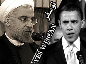 کپی برداری از آثار مغایر با فرهنگ ایرانی/ بدعتی که کلیپ روحانی گذاشت!
