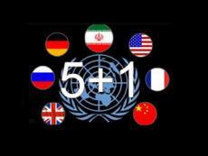 دهنکجی آمریکا به مذاکرات