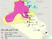 نقشه آخرین وضعیت داعش در عراق