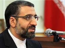 واکنش رئیس کل دادگستری تهران به اعلام حکم م.ر