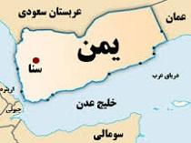 کشوری با موقعیت فوق استراتژیک/ دوسوم حمل و نقل دریایی جهان از آبهای یمن صورت میگیرد