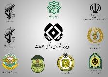اطلاعاتیها چگونه هماهنگ میشوند؟/ چند نهاد امنیتی داریم؟