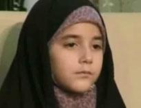 شعر زیبای دختر خانم ۸ ساله درباره حجاب
