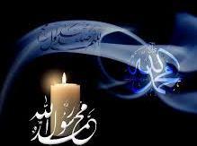 یک پیشنهاد «یلدایی محمدی(ص)»