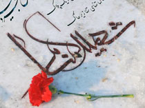 پیشنهاد مسؤولان یزدی برای دفن شهدا در زمین مخروبه!