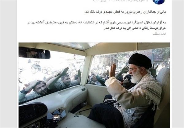 http://www.jahannews.com/images/docs/000401/n00401677-t.jpg