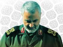 عذرخواهی نیروی امنیتی صهیونیستها از سردار سلیمانی