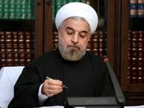 پیام تسلیت روحانی به عربستان