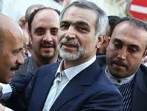 حسین فریدون؛ از سفارت مالزي تا خريد و فروش ارز، سکه و طلا +سند