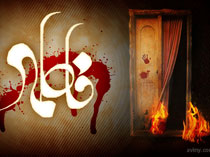 وعدهای که پیامبر اکرم(ص) به دخترش داد / «جدایی سر رسیده و وعده دیدار در بهشت»