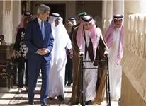 پیادهروی منحصر بفرد جان کری با سعود الفیصل -تصویر