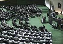 متن تذکر ۲۱ نماینده به رئیسجمهور درباره بحرانسازی یونسی