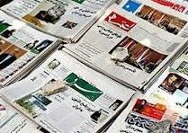 فرش قرمز روزنامه زنجیرهای زیر پای یک مفسد اقتصادی!
