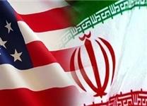 گشایش بزرگ بین ایران و آمریکا در راه است؟/ پاسخ آمریکاییها