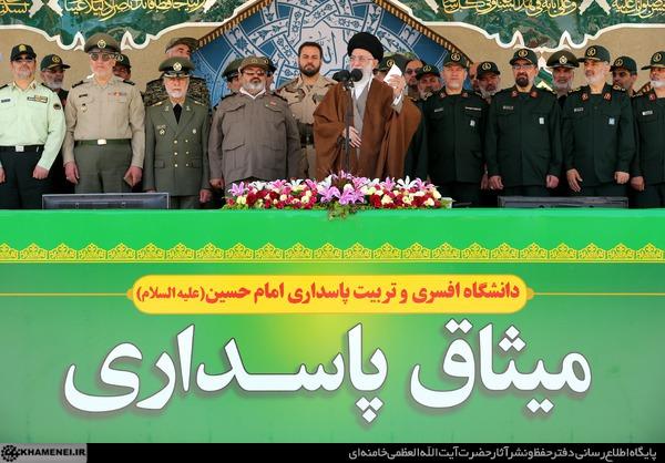 http://www.jahannews.com/images/docs/000423/n00423600-t.jpg