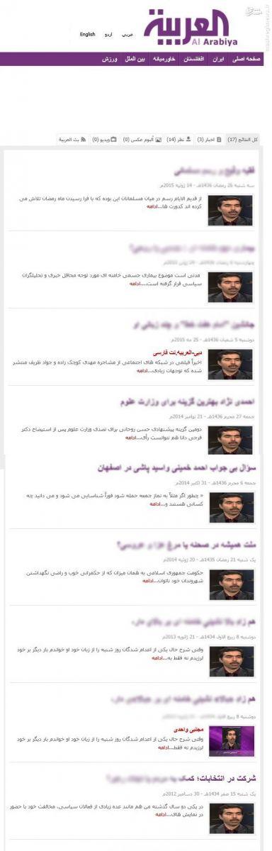 های عربی webgardiha rzb ir