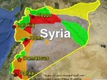 سوریه و جنگ بزرگ با تکفیریها/ چند درصد «جمهوری عربی سوریه» در اختیار تروریستهاست؟+اینفوگرافی و جدیدترین نقشه