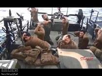 تصاویری از بازداشت تفنگداران آمریکایی