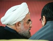 سفره مردم در دولت روحانی چقدر آب رفت؟!