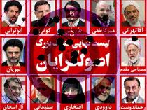راهبرد اصلاح طلبان و دولت رکود: تخریب گسترده اصولگرایان و کمپین های نفی رقیب