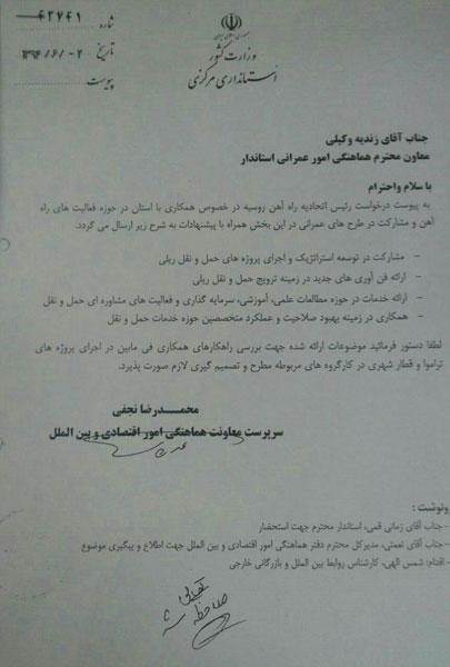 4 احتمال حذف یک نماینده جدید تهران به دلیل تخلف قوانین و قانونی+سند