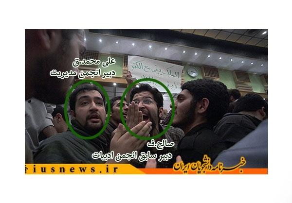 3 یک اقدام مطابق و یکدست با ضدانقلاب در دانشگاه تهران+تصاویر