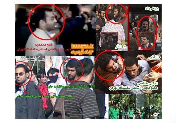 8 یک اقدام مطابق و یکدست با ضدانقلاب در دانشگاه تهران+تصاویر
