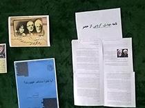 n00484838 b یک اقدام مطابق و یکدست با ضدانقلاب در دانشگاه تهران+تصاویر