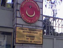 گمانهزنیدر موردنامهسریآمریکا به تهران با وساطت سفارت ترکیه