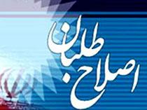 """اصلاح طلبان به جای عبور از رکود عبور از روحانی را کلید زدند/ حالا نوبت به """"ظریف"""" رسید!"""