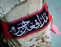 تصویر فیش حقوقی 3 شهید مدافع حرم خانطومان