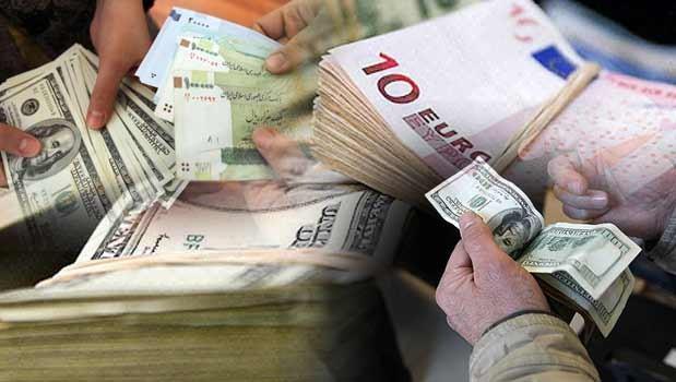 قیمت روپیه اندونزی در ایران امروز جهان نيوز - قیمت ارز امروز 95/11/10