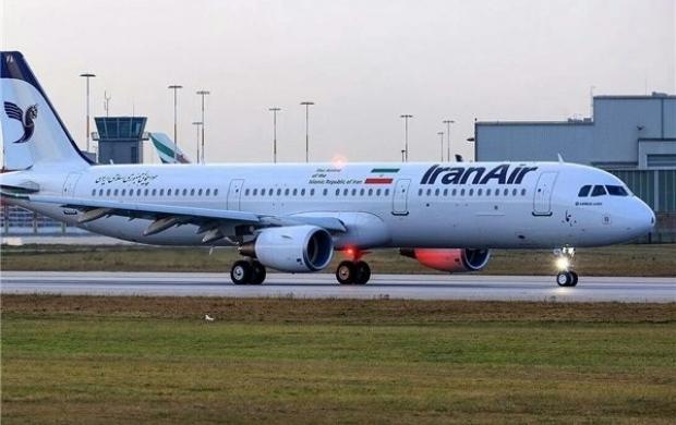 سومین هواپیمای ایرباس A۳۳۰ به دلایل بانکی به هواپیمایی ایران (هما) تحویل داده نشد