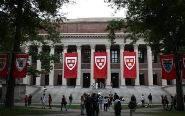 دانشگاه هاروارد آمریکا؛ دانشگاهى با 37 میلیارد دلار موقوفات!