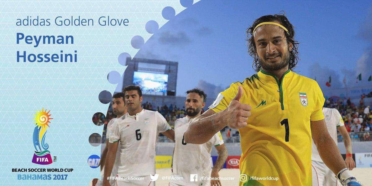 دستکش طلایی